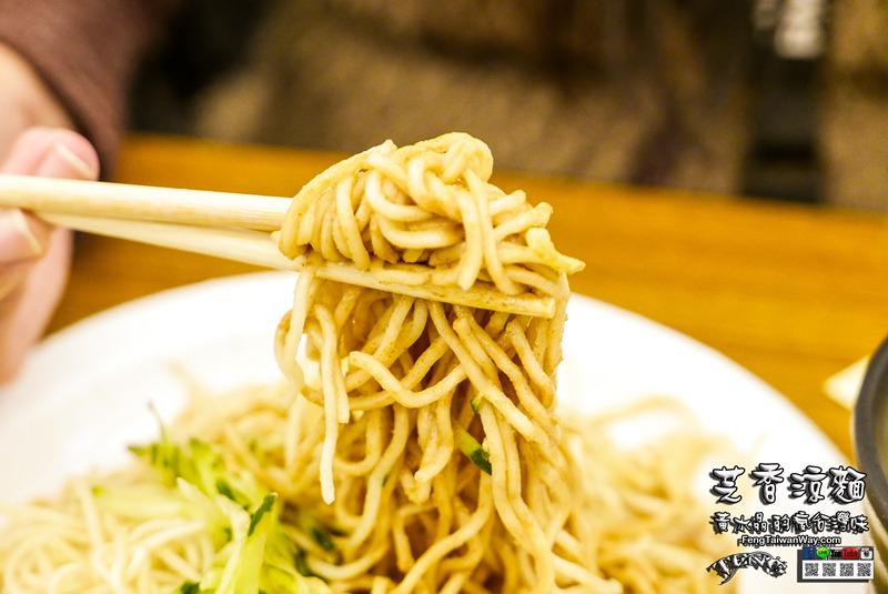 芝香涼麵【信義美食】|台北市信義區人氣深夜美食;看完101跨年煙火就是要來吃涼麵。 @黃水晶的瘋台灣味