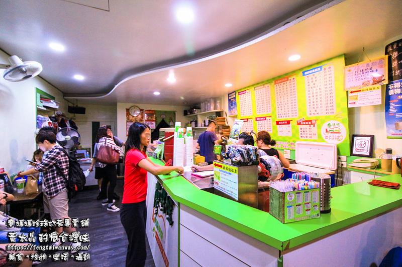 廖媽媽珍珠奶茶專賣鋪【基隆美食】|孝三路隱藏在二樓的人氣排隊必吃老店;食尚玩家推薦。 @黃水晶的瘋台灣味