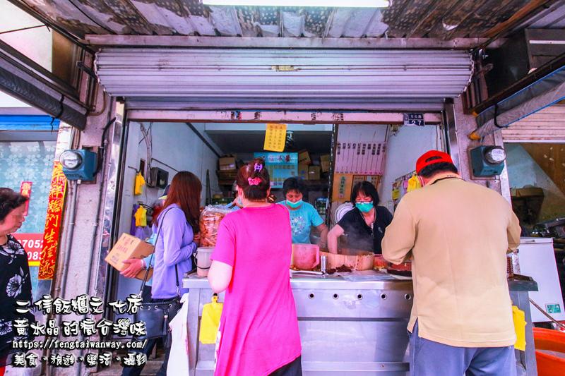 二信早餐飯糰專賣店(二信飯糰分店)【澎湖美食】 來馬公市必吃的人氣排隊糯米飯糰 @黃水晶的瘋台灣味