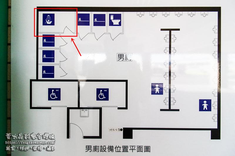 全台國道高速公路駕駛人休息室大公開 免費24小時開放;可休息還有沐浴服務 @黃水晶的瘋台灣味