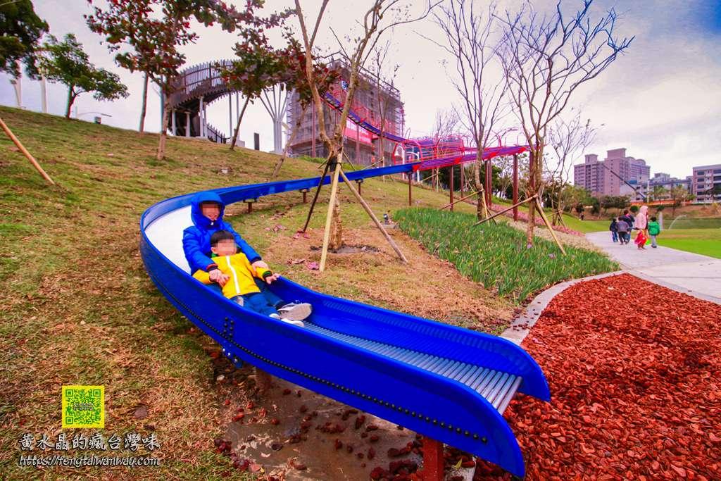 風禾公園溜滑梯【桃園景點】︱自日本引進50公尺滾輪溜滑梯桃園公園竟然飄出沖繩味 @黃水晶的瘋台灣味