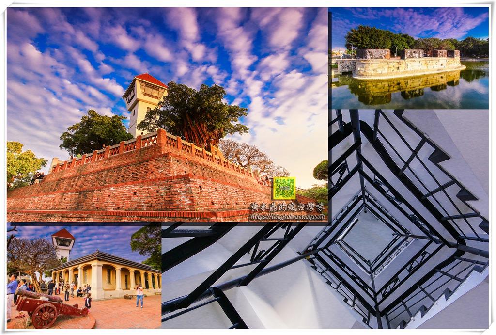 安平古堡【台南景點】|全臺灣第一座城堡;來台南必遊的芭樂點(含公車資訊) @黃水晶的瘋台灣味