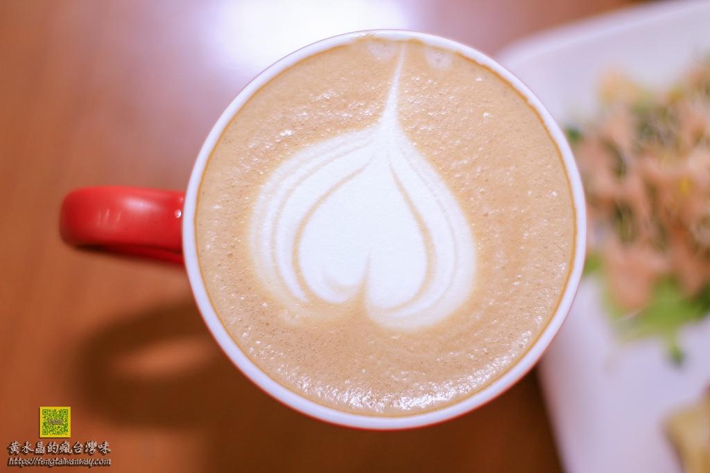 樂式享宴 Cafe & Brunch【桃園美食】 想不到早餐店也有好喝的香醇咖啡;食材用料大器不馬虎 @黃水晶的瘋台灣味