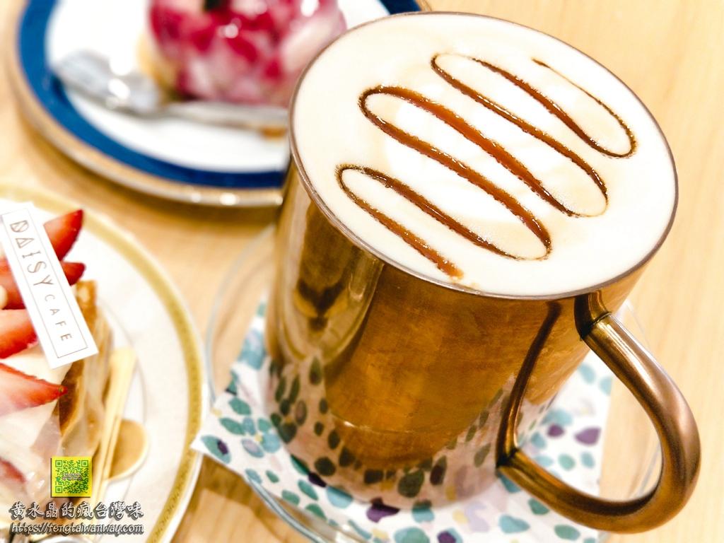 Daisy Cafe【桃園甜點】 君臨天下超人氣咖啡法式甜點店;是文青網美就一定會來朝聖的甜點餐廳 @黃水晶的瘋台灣味