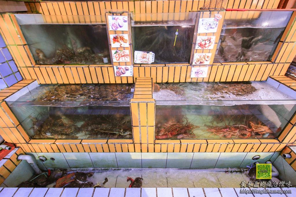 鼻頭阿珠老店活海鮮【瑞芳美食】|鼻頭漁港必吃人氣現撈仔海產店 @黃水晶的瘋台灣味