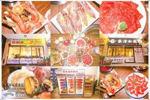 芝香涼麵【信義美食】|台北市信義區人氣深夜美食;看完101跨年煙火就是要來吃涼麵 @黃水晶的瘋台灣味