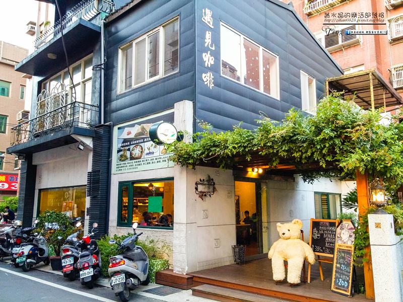 遇見咖啡【桃園美食】 桃園市桃園區桃園農工巷弄咖啡餐廳;有點療癒感的咖啡廳。 @黃水晶的瘋台灣味
