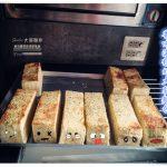 麗星郵輪寶瓶星號【郵輪旅遊懶人包】|宮古島、沖繩四天三夜旅遊美食懶人包總彙整 @黃水晶的瘋台灣味