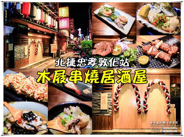 【台北美食懶人包】台北12區美食餐廳推薦 台灣首都最熱門好吃的美食餐廳總彙整 @黃水晶的瘋台灣味