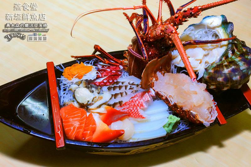 新垣鮮魚店/燕食堂【沖繩南部美食】|沖繩那霸第一牧志公設市場內的現撈龍蝦刺身大餐;國際通內的冰箱。 @黃水晶的瘋台灣味